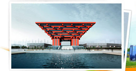 2010年上海世博会作文专题图片