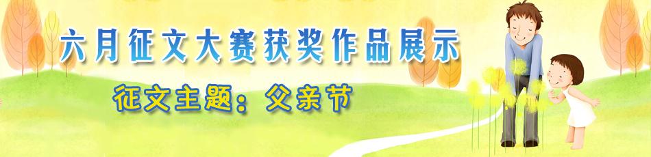 延安宝塔区第二中学李开宇